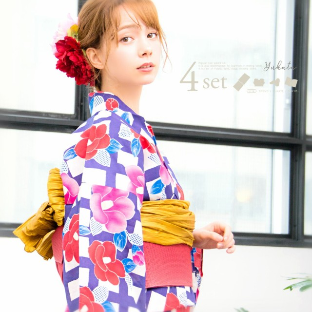 即納!【送料無料】浴衣 レディース 2018年新作 ...
