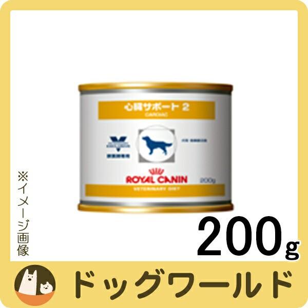 【ばら売り】 ロイヤルカナン 犬用 療法食 心臓サ...