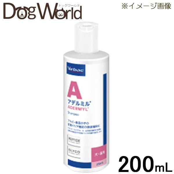 ビルバック 犬猫用 アデルミル ペプチド シャンプ...