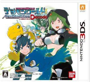 デジモンワールド Re:Digitize Decode 3DS ソフ...