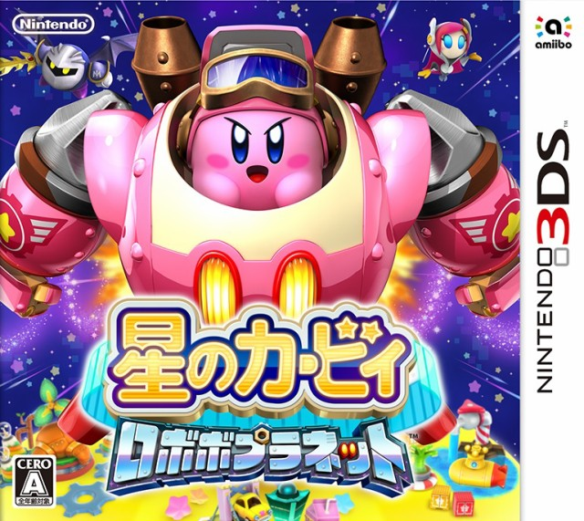 星のカービィ ロボボプラネット 3DS ソフト CTR-P...