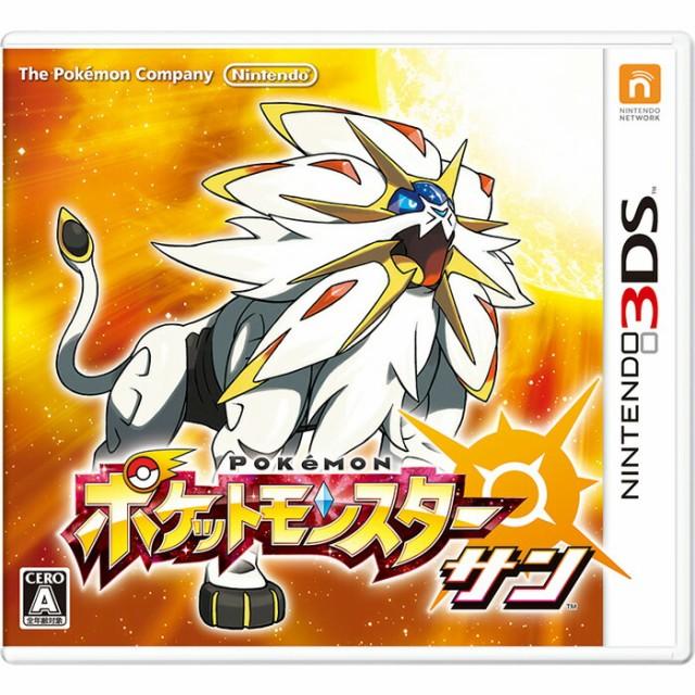 ポケットモンスター サン 3DS ソフト CTR-P-BNDJ ...