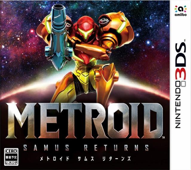 メトロイド サムスリターンズ 【中古】 3DS ソフ...