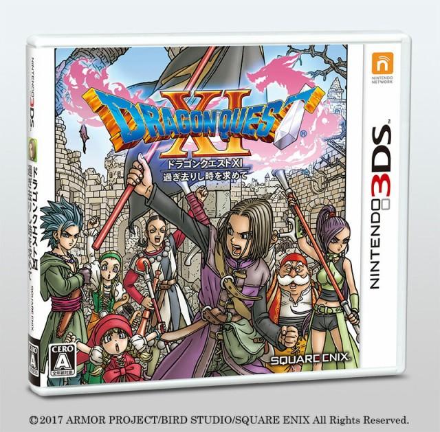 ドラゴンクエスト11 過ぎ去り時を求めて 3DS ソフ...