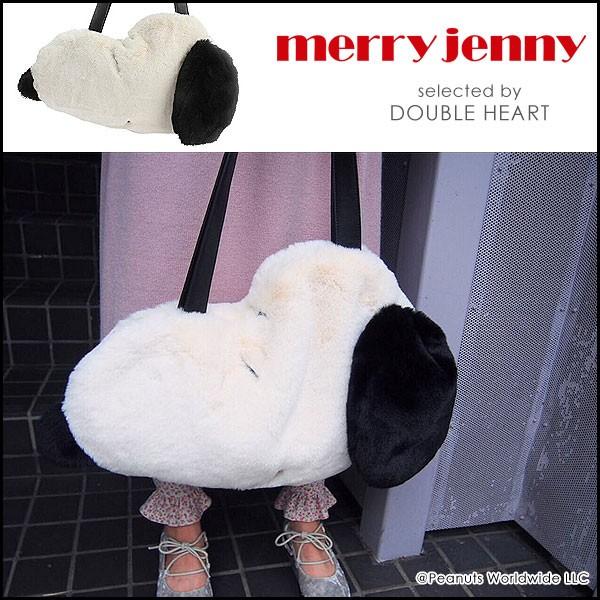 merry jenny メリージェニー 公式通販 ふわふわSN...