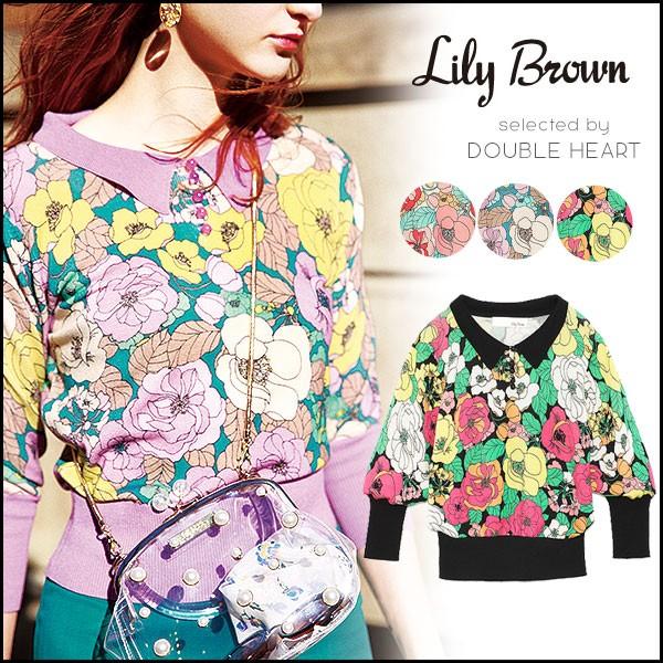 《送料無料》 リリーブラウン Lily Brown 一部3月...
