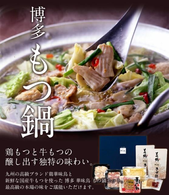 【送料無料】【同梱不可】九州ブランド鶏と国産の...