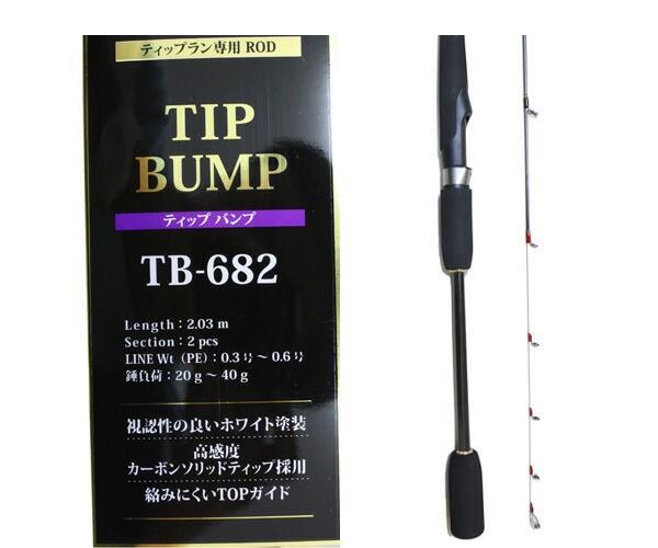 PRO TRUST(プロトラスト) ティップバンプ TB-682 ...