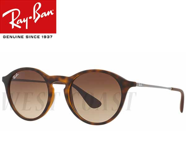 Ray-Ban(レイバン)RB4243F RB4243F-49-865/13サ...
