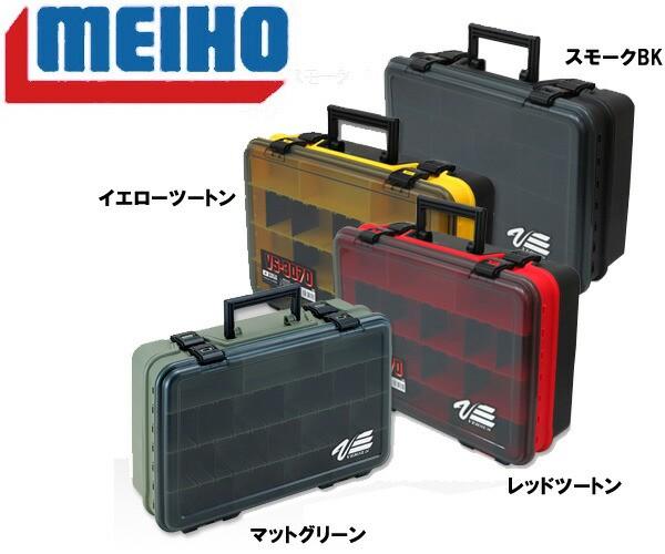 MEIHO(メイホウ) VS-3070 タックルボックス