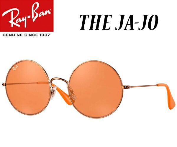 Ray-Ban(レイバン) THE JA-JO(ジャジョ) RB3592...