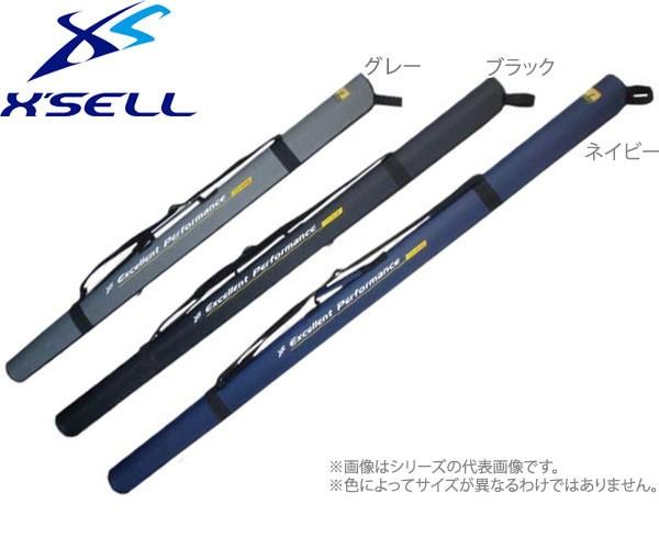 X'SELL(エクセル) JP-3100 ストレートロッドケ...