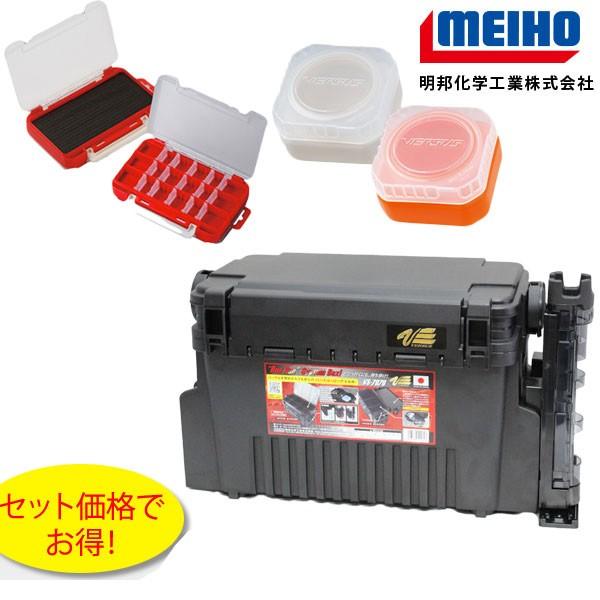 MEIHO(メイホウ) VS-7070 ライトゲームセットA...