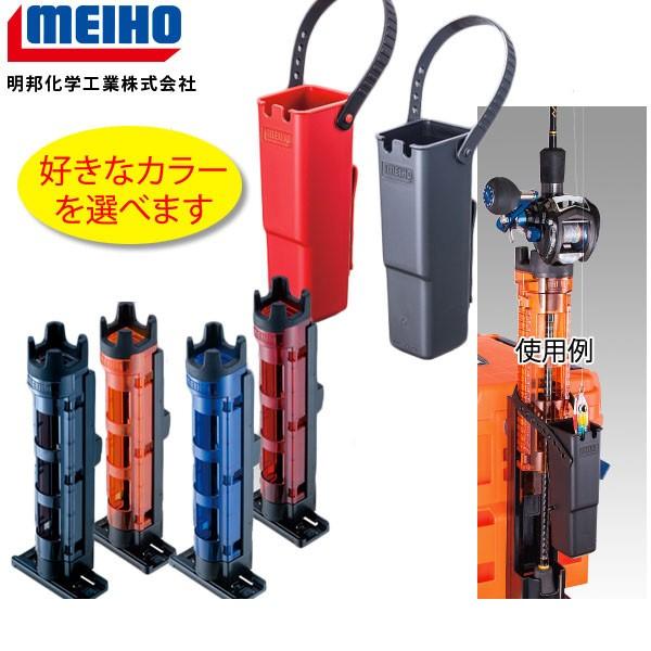 MEIHO(メイホウ) ロッドスタンド(BM-250Light)と...