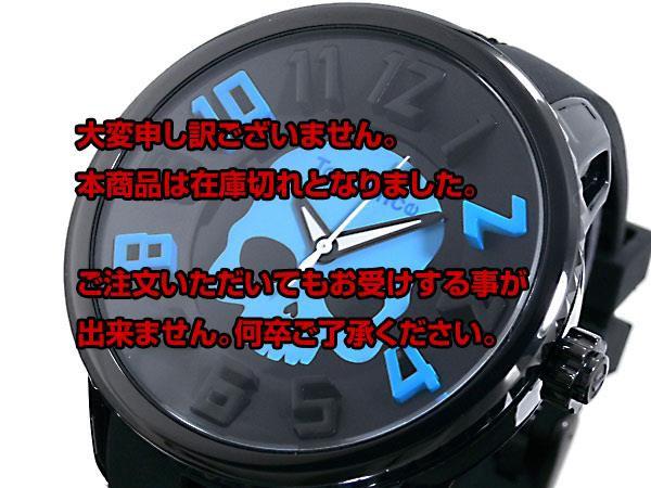 レビューで次回2000円オフ 直送 テンデンス TENDE...