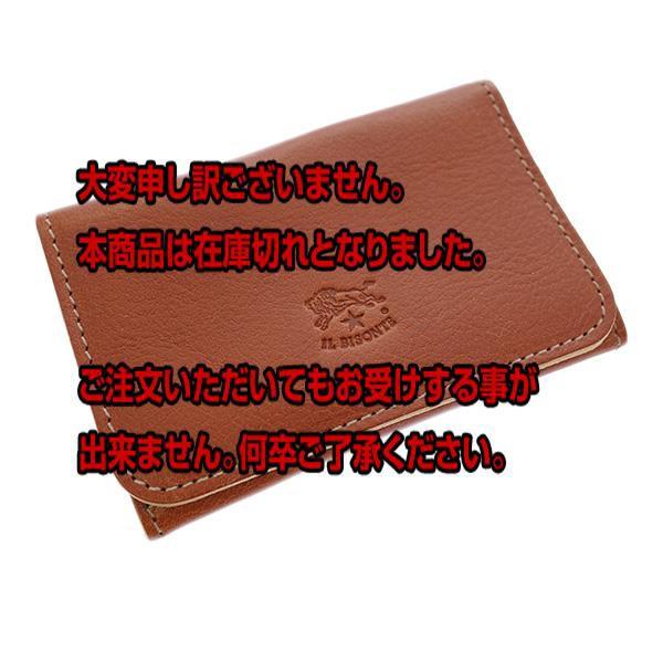レビューで次回2000円オフ 直送 イルビゾンテ IL ...