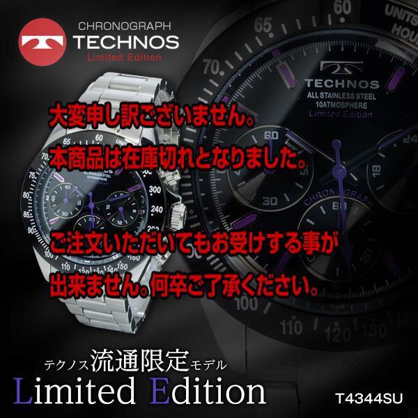 レビューで次回2000円オフ 直送 テクノス TECHNOS...