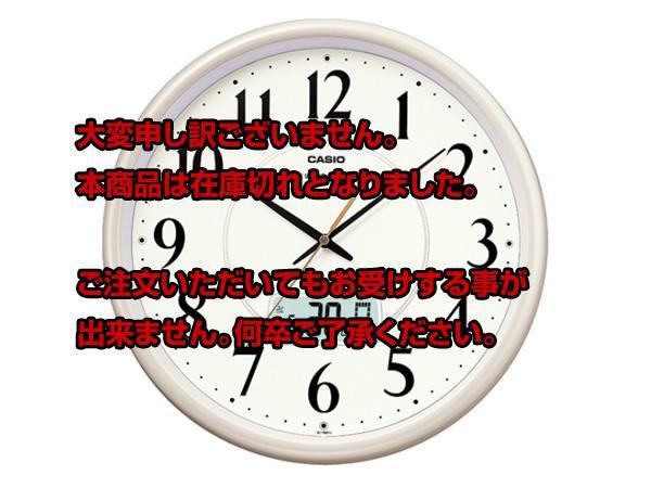 レビューで次回2000円オフ 直送 カシオ CASIO イ...