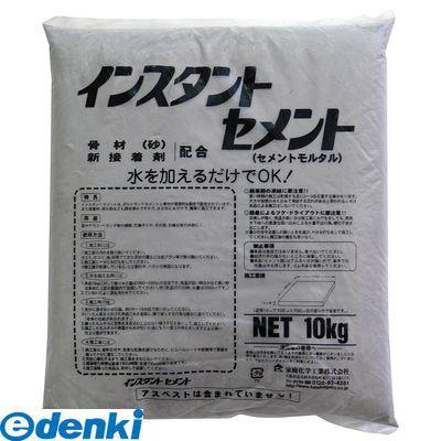 家庭化学工業[3591450010] インスタントセメン...
