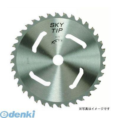 ハウスビーエム [SK-255B]SKY 【箱入仕様】SK25...