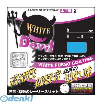 ゼクソン[WDB-165  52P] ホワイトデビルチップ...