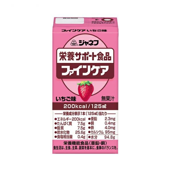 キューピー ジャネフ ファインケア いちご味 3135...