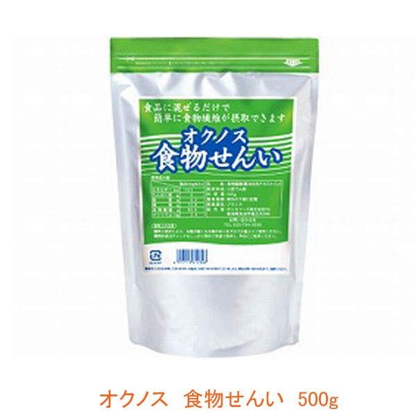 ホリカフーズ オクノス 食物せんい 500g  (食物繊...