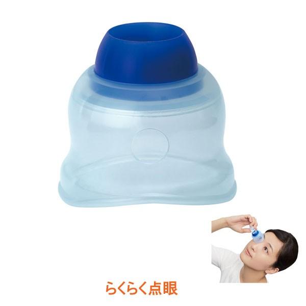 らくらく点眼 035-152445-00 川本産業 (目薬 点眼...