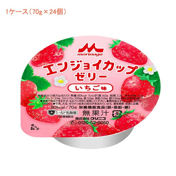 エンジョイ カップゼリー いちご味 0652345  70g ...