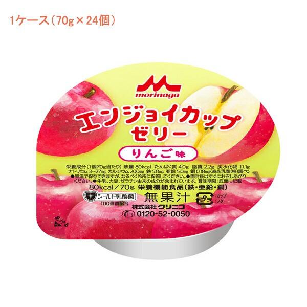 エンジョイ カップゼリー りんご味 0652349  70g ...
