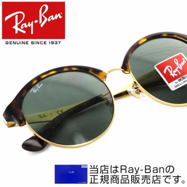 レイバン サングラス RB3564D 043/71 54サイズ ボ...