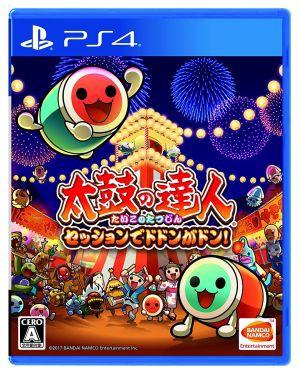 (新品即納)(メール便送料無料)(PS4)太鼓の達人 セ...