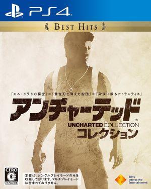 (ネコポス送料無料)(PS4)アンチャーテッド コレク...