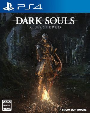 (メール便送料無料)(PS4)DARK SOULS REMASTERED(...