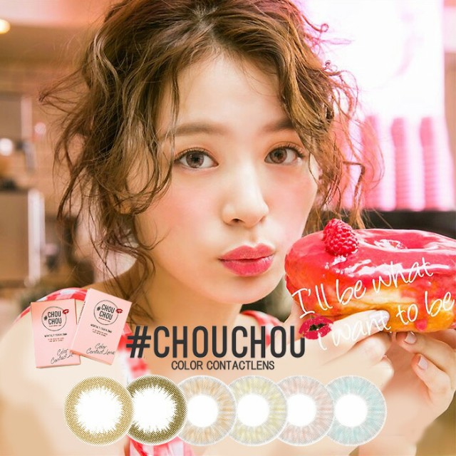 送料無料(メール便)【CHOUCHOU★チュチュ全6色...