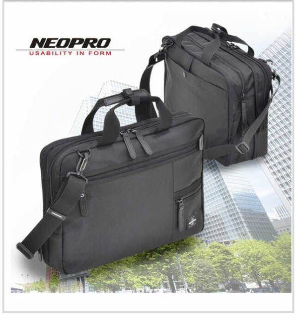 2-052 NEOPRO ZIP ウスマチブリーフ/ネオプロ ジ...