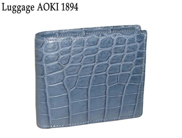 青木鞄 アオキ Luggage AOKI 1894 Matt Crocodile...