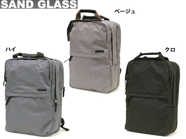 SAND GLASS サンドグラス スクエアリュック 3G62-...