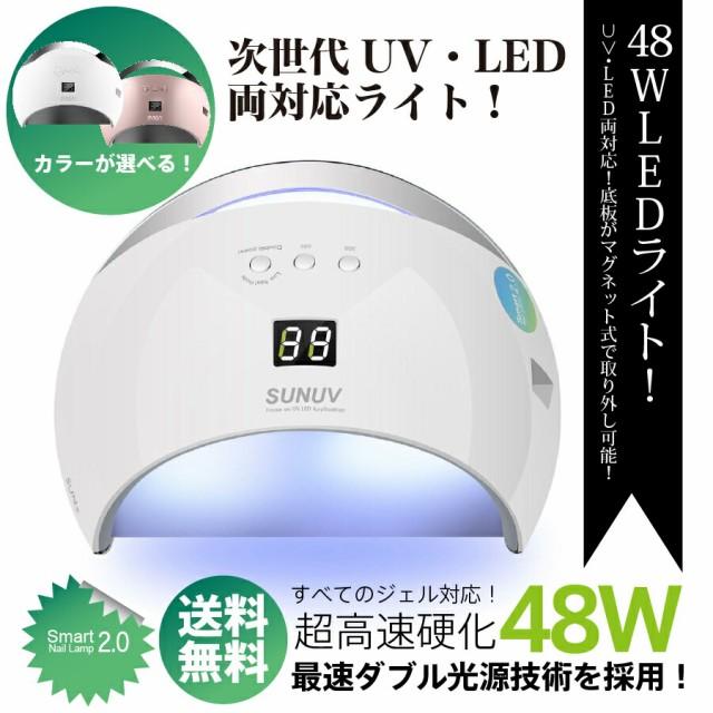 【送料無料】ジェルネイル・クラフトレジン UV+...