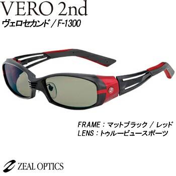 ZEAL (ジール) ヴェロ セカンド VERO 2nd F-1300 マットブラック / レッド  (サングラス 偏光グラス)