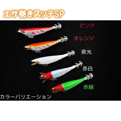 マルシン漁具 エサ巻きスッテSP  (イカ釣り イカ...
