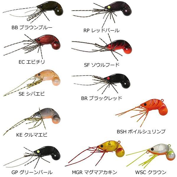 ジャクソン ちぬコロリ 10g (クロダイ ルアー)