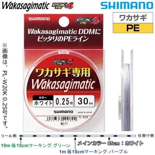シマノ ワカサギマチック EX4 PE 30m ホワイト (0...