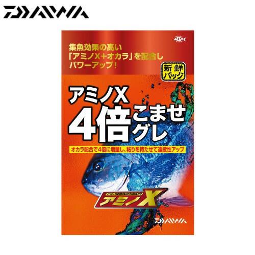 ダイワ アミノX 4倍こませグレ (グレ釣りエサ)