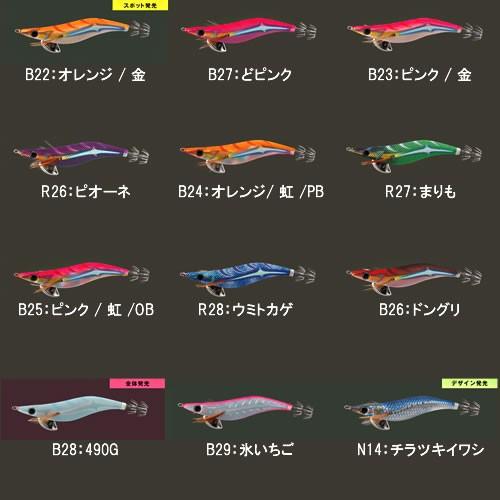 ヤマシタ エギ王Qライブ 490グロー 3.5号 (エギ)