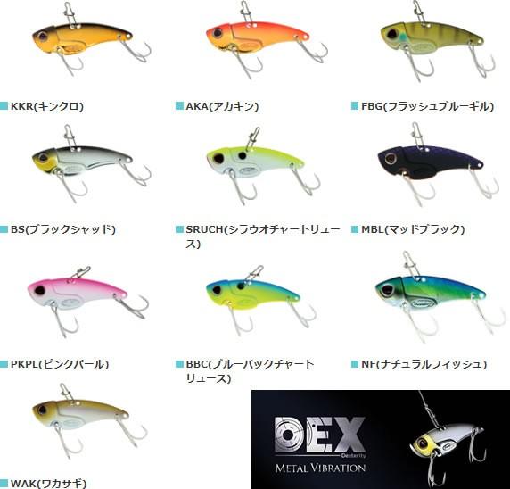 バークレイ デックス メタルバイブレーション DEX...