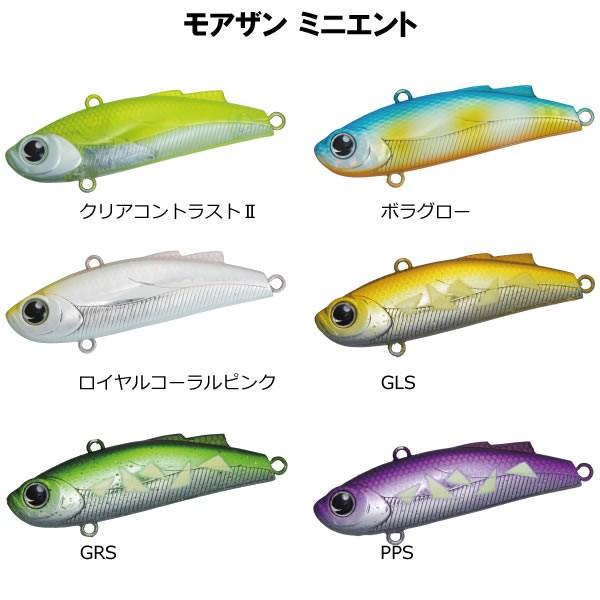 ダイワ モアザンミニエント 57S (シーバスルアー)...
