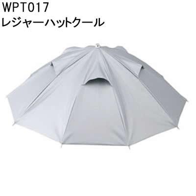レジャーハットクール WPT017 (釣り用 傘帽子)
