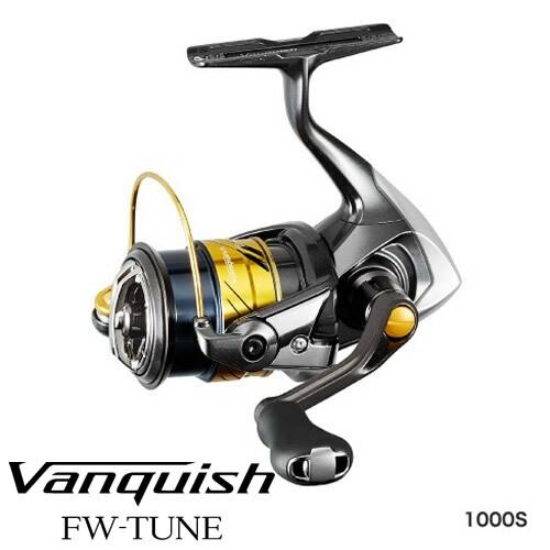 シマノ 17 ヴァンキッシュFWチューン 1000S (スピニングリール)