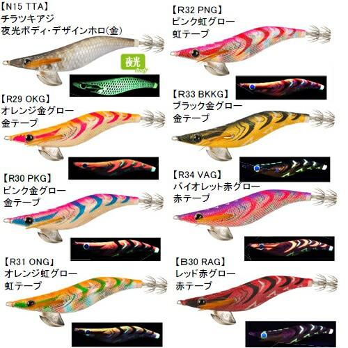 ヤマシタ エギ王Q LIVE 2.0号 ハイコントラストカ...
